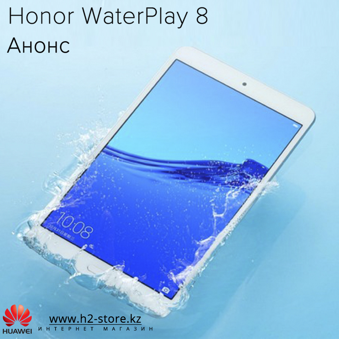 Анонс планшета Huawei Honor Waterplay 8, часов Honor Watch и гарнитуры FlyPods